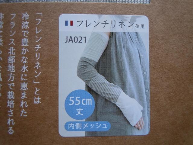DSCN7007.JPG