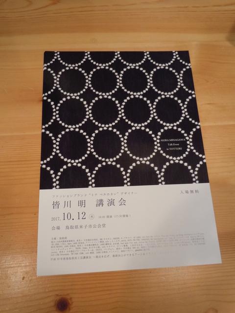 DSCN7283.JPG