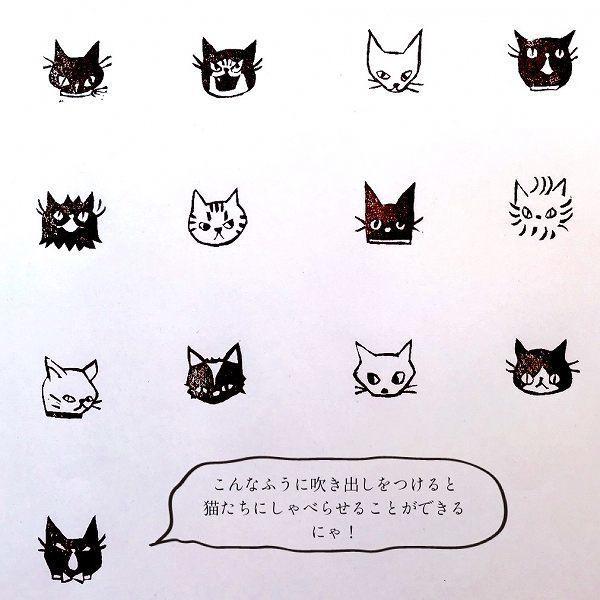 tsumesaki8-4.jpg